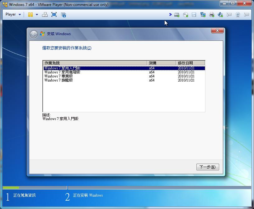Как сделать образа iso для windows 7 831